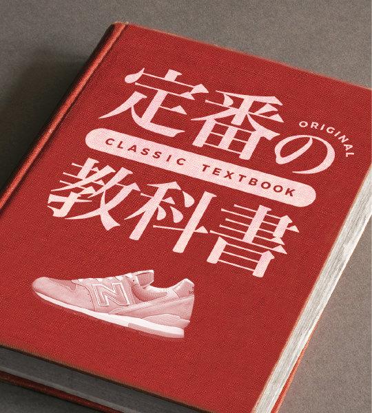 買っていい1万円のニットの見分け方は? ‐「ニット」の教科書