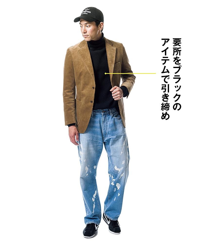 ライフスタイルテーラーのジャケット×ブルーブルーのブリーチアウトディキシージーンズ