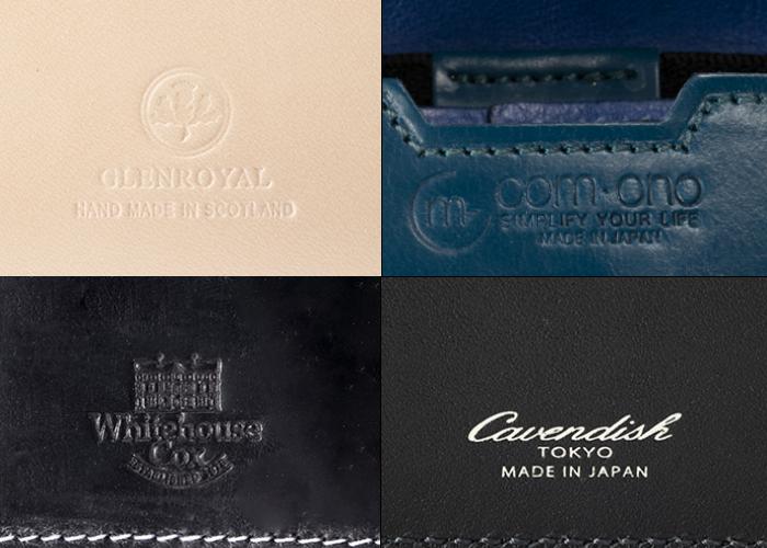 ウォレットコードってだけでも珍しいけど……さらにロンドンカーフの黒はロフトマンだけの別注モノ