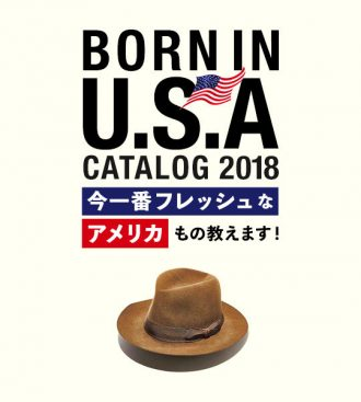 BORN IN U.S.A CATALOG 2018