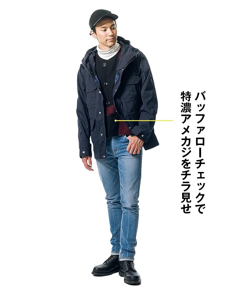 ザ・ノース・フェイスパープル レーベルのジャケット×クロのディアマンテ