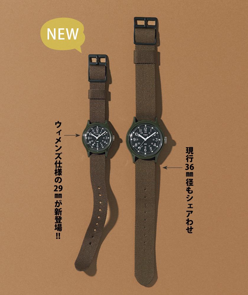 TIMEX/タイメックス オリジナルキャンパー