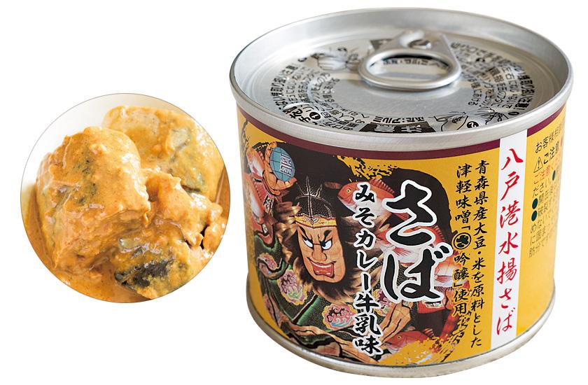 マルハニチロ北日本「さばみそカレー牛乳味」