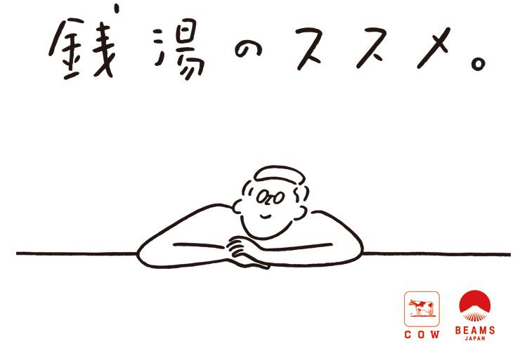 """4000店舗を制覇した評論家が選ぶ! """"コスパ A級""""回転寿司ベスト3"""