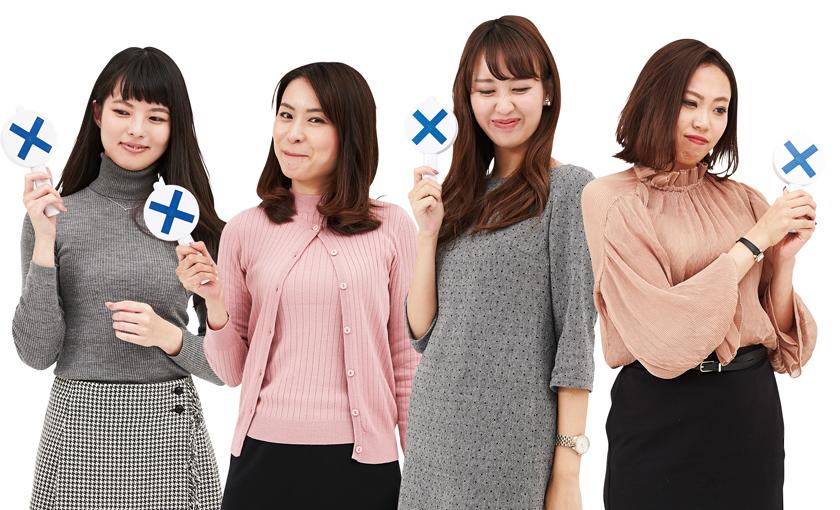 (写真右から)堤さん、名越さん、金原さん、石津川さん