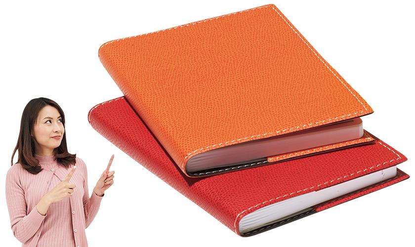 手帳選び 若いコなら赤やオレンジもあり