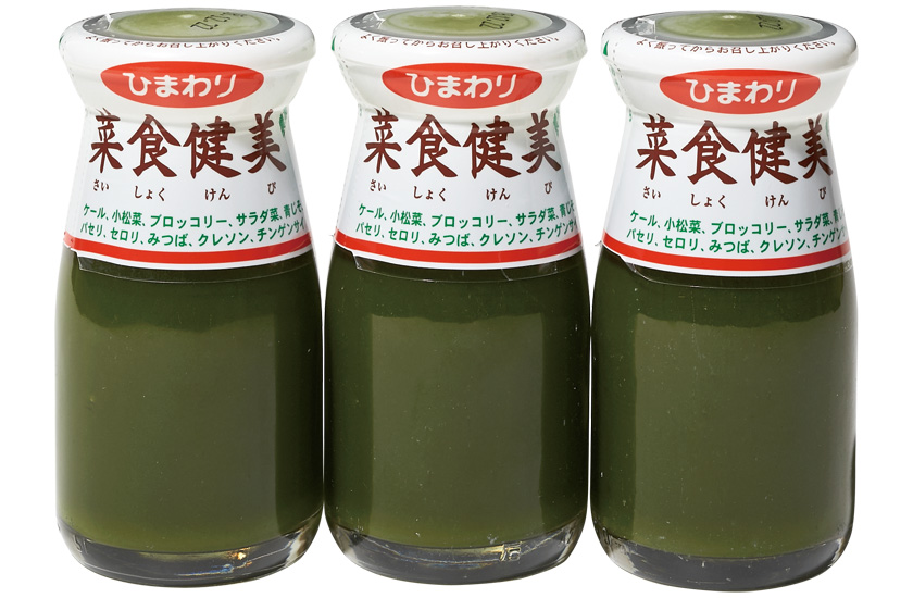 Himawari Nyugyo ひまわり乳業 菜食健美