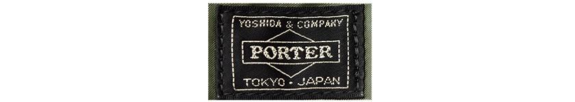 ポーターのロゴ