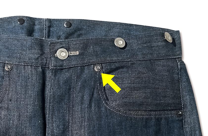 リーバイス 501XX 1890年モデル ポケット部分拡大写真