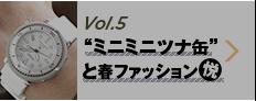 Vol.5