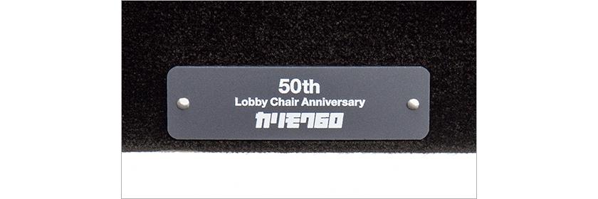 カリモク60のロゴ