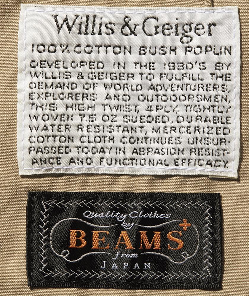 ウィリス&ガイガー×ビームス プラスのロゴ