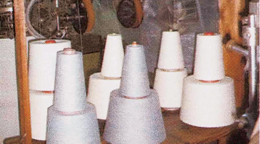 裏毛の吊り編み