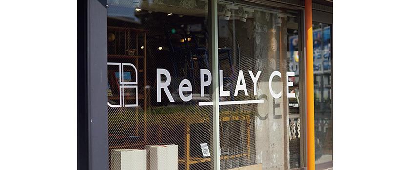 リプレイス 店舗