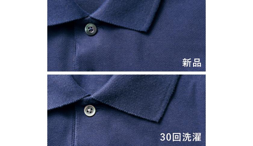 """森岡書店×ゴールデンベアのスペシャル""""ネイビー""""ポロシャツ"""