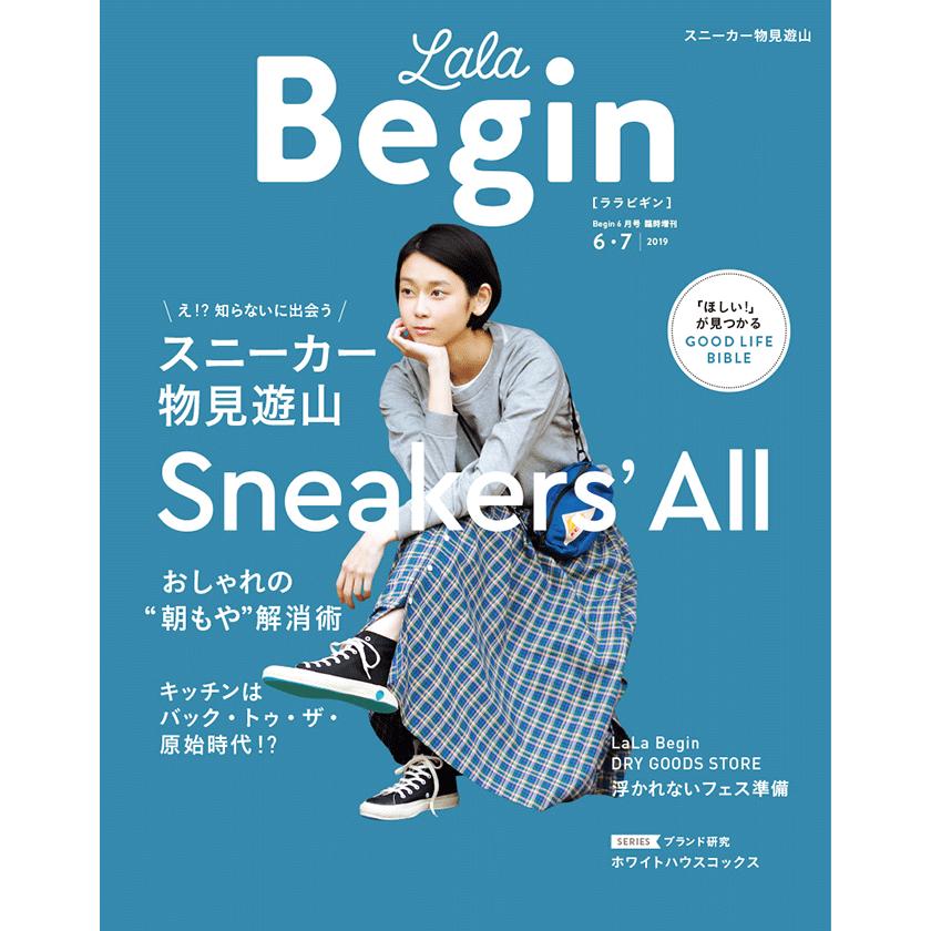 Lala Begin[ララビギン]6・7 2019