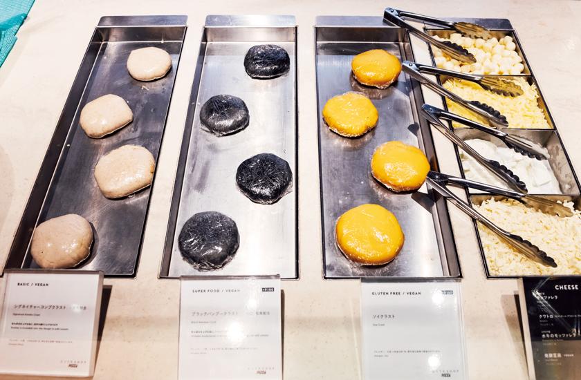シティショップ ピッツァ 3種類の生地と4種類のチーズ