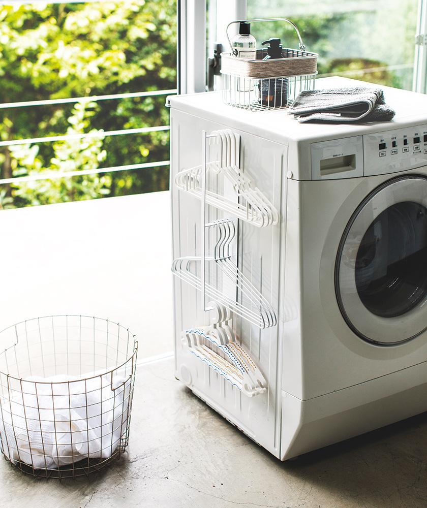 山崎実業 マグネット洗濯ハンガー 収納ラック タワー