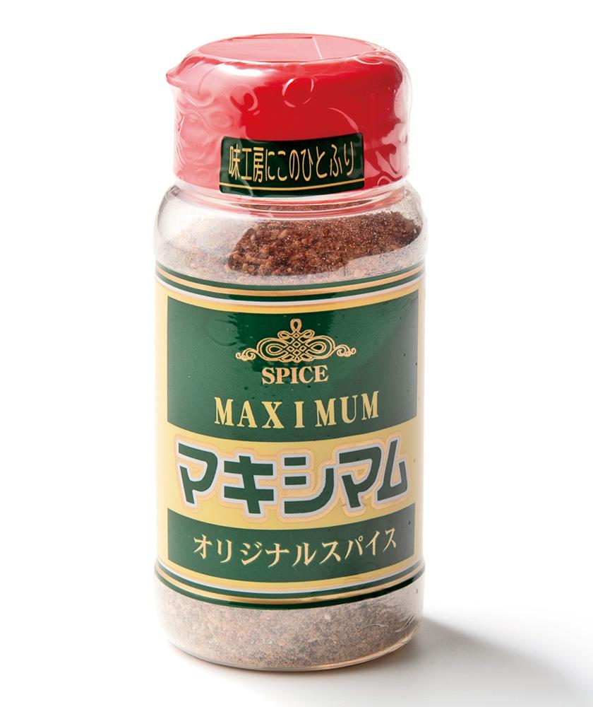 中村食肉のマキシマム