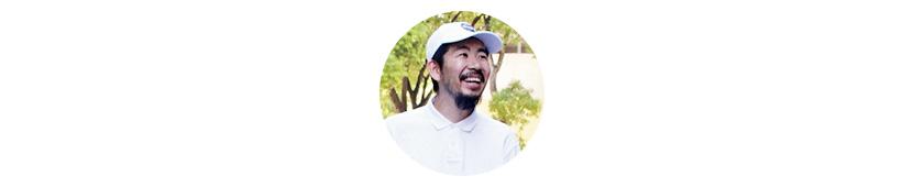 にしのや ディレクター 西野 大さん