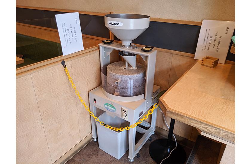 つぼみ家の製粉機械