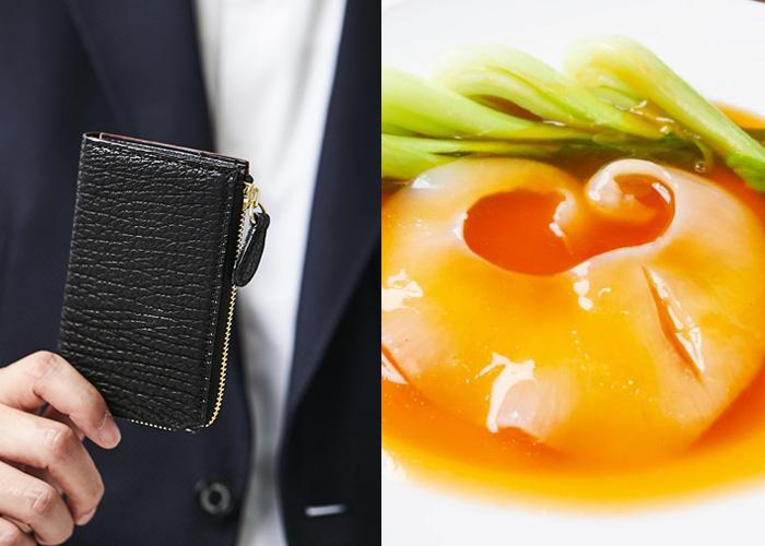 """フェリージの名財布「コロコロ」に異変あり! スマートウォレット""""1041""""誕生"""