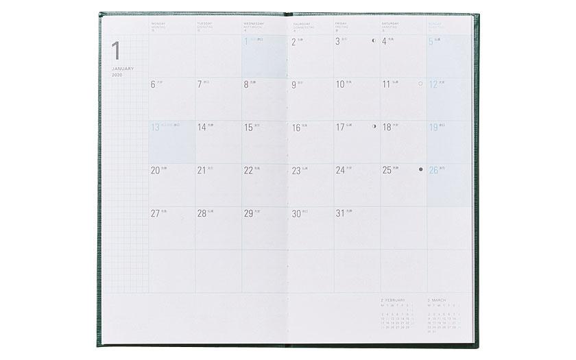 KOKUYO コクヨ トライストラムス リンクレット 手帳2020 野帳ハードカバー 月間ブロック