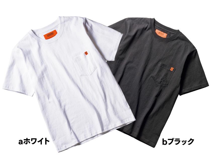 ユニバーサルオーバーオールのTシャツ