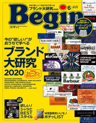 Begin 2020年6月号