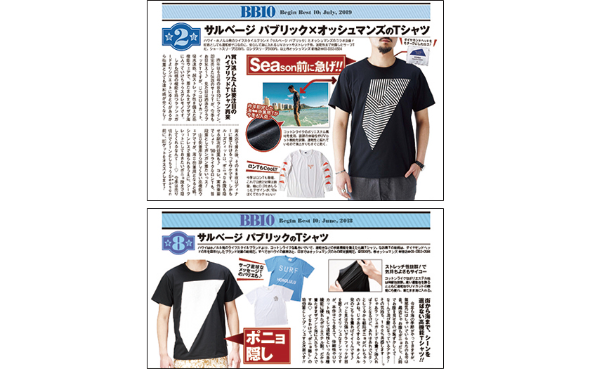 SALVAGE PUBLIC×OSHMAN'S サルベージ パブリック×オッシュマンズ Tシャツ