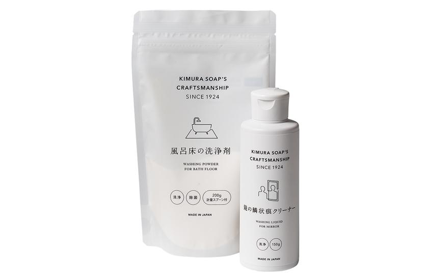 Kimura Soap[木村石鹸]洗浄剤・クリーナー