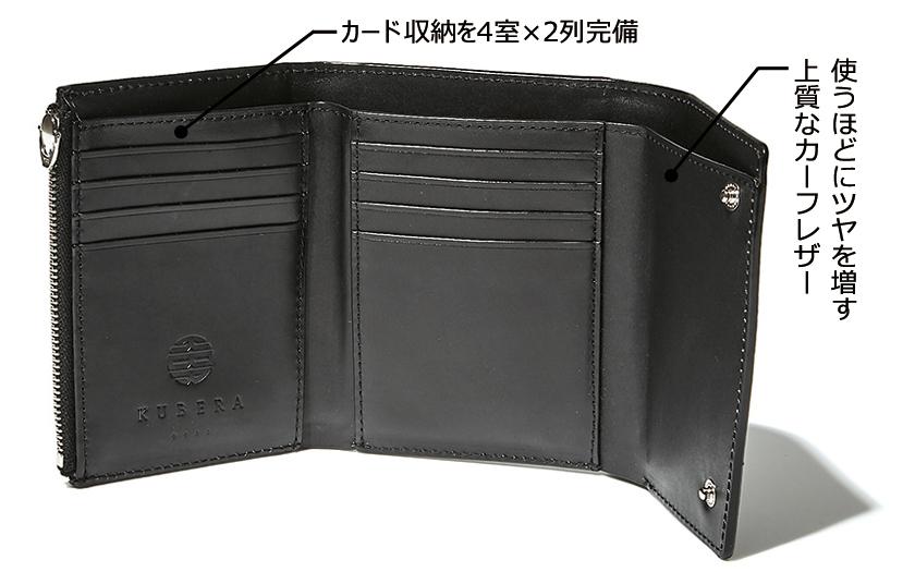 KUBERA 9981 クベラ 9981 3つ折り財布