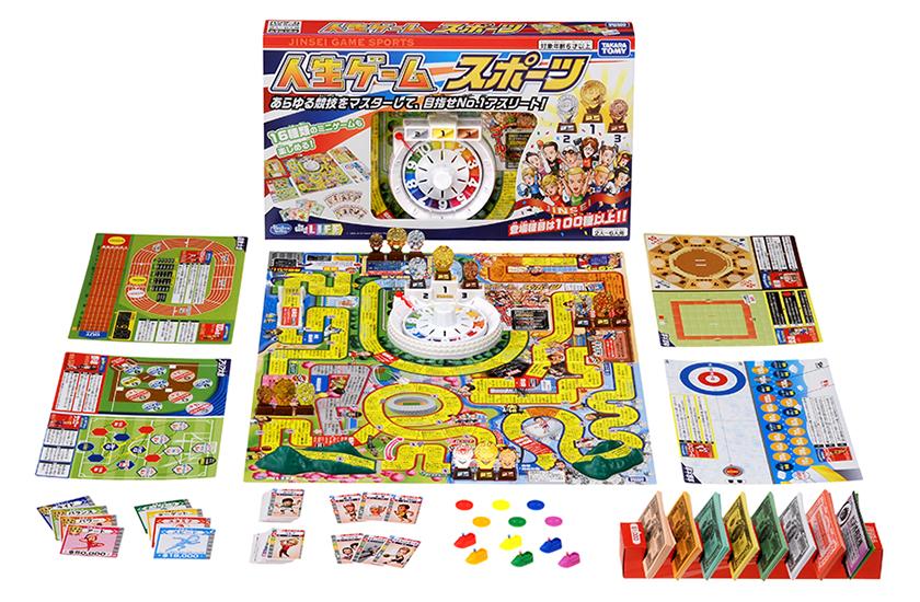 タカラトミーの人生ゲーム スポーツ
