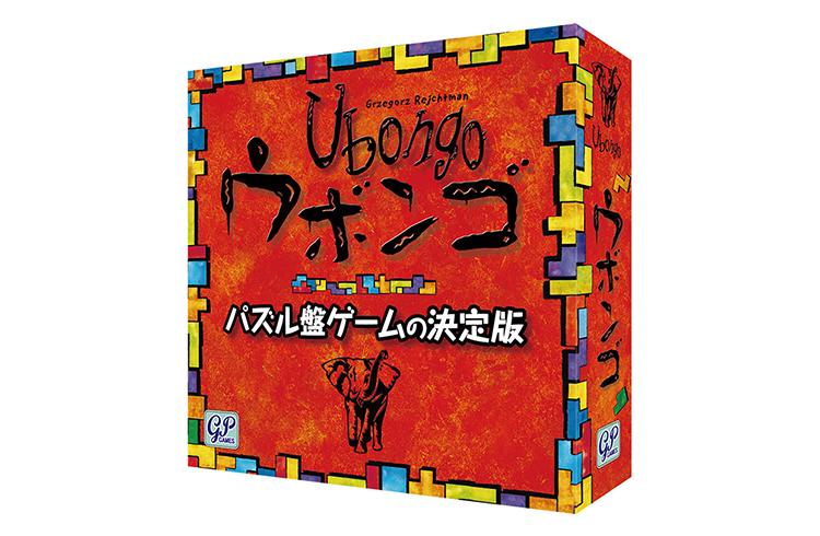 家族で遊ぶなら鉄板! スポーツ特化型「人生ゲーム」が面白い【おウチ時間が楽しくなるアナログゲーム vol.1】