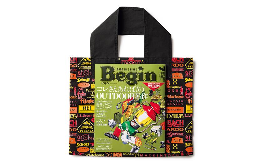 Beginオリジナル ビギンオリジナル Beginオールスターズ オリジナルバッグ