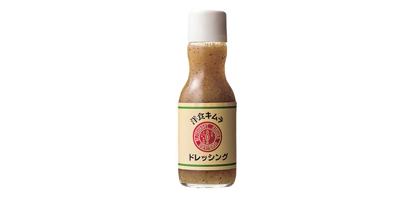 洋食キムラ ドレッシング