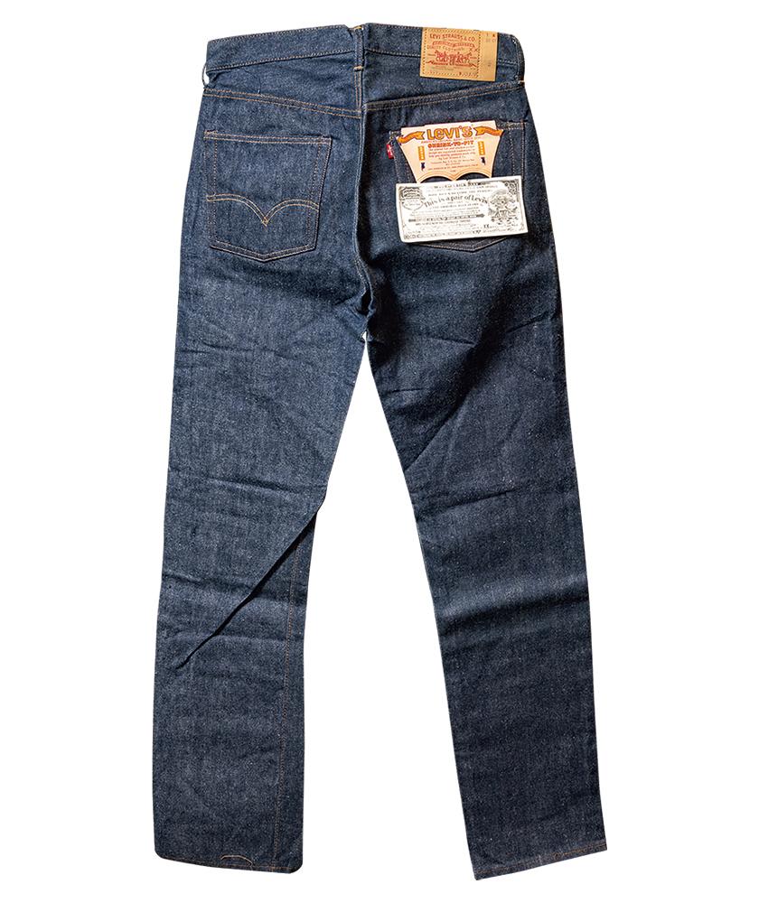 古い年代のリーバイスジーンズ