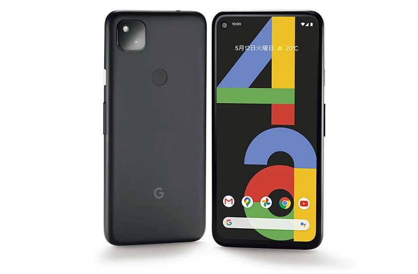 GoogleのPixel 4a
