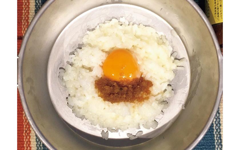 吾妻食品 うまくて生姜ねぇ!!