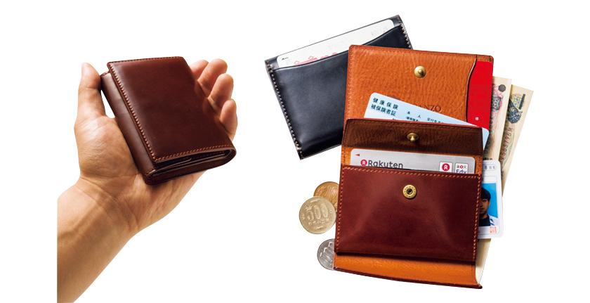 GANZO ガンゾ六本木店限定 クロスマチ3つ折り財布