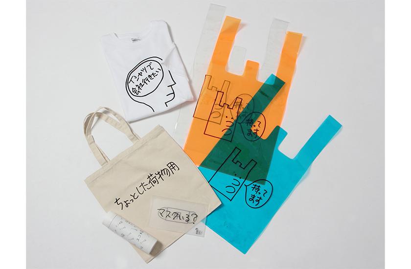 THE SUIT COMPANY ザ・スーツカンパニーの加賀美健氏 コラボレーション企画