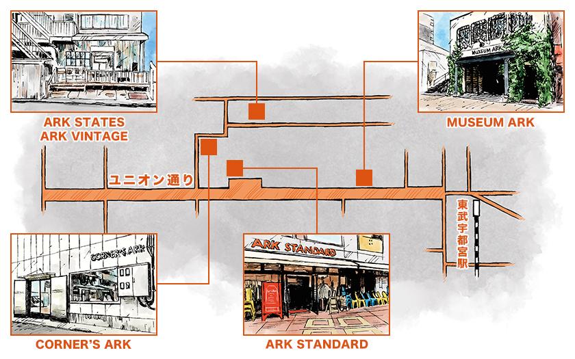 ユニオン通り 地図