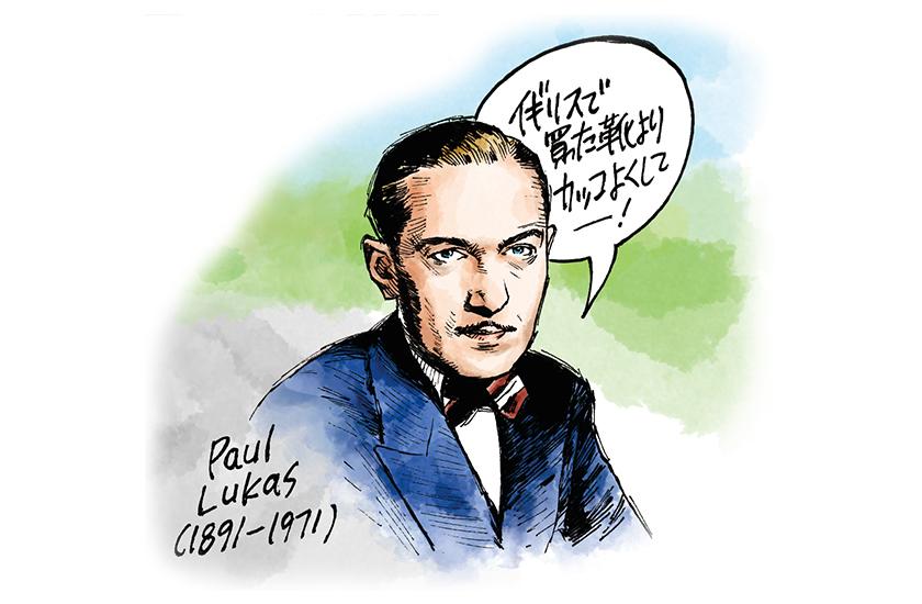 ポール・ルーカス