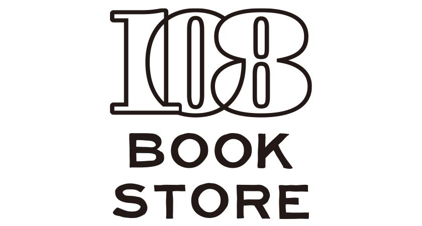 108 BOOKSTORE