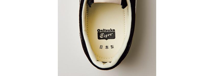 Onitsuka Tiger オニツカタイガー 日本製