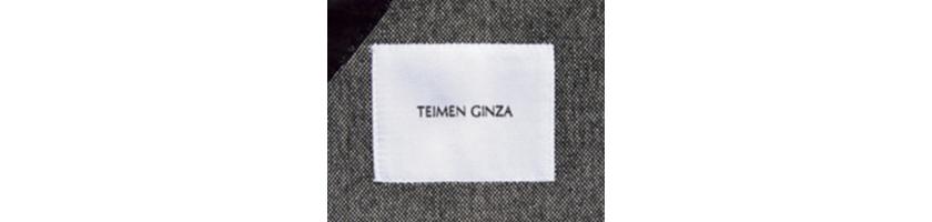 テイメン ギンザ TEIMEN GINZA