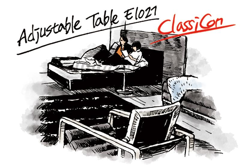 ClassiCon クラシコン アジャスタブルテーブルE102