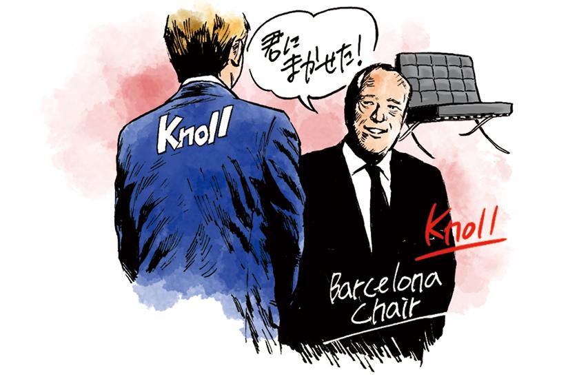 Knoll ノル バルセロナチェア