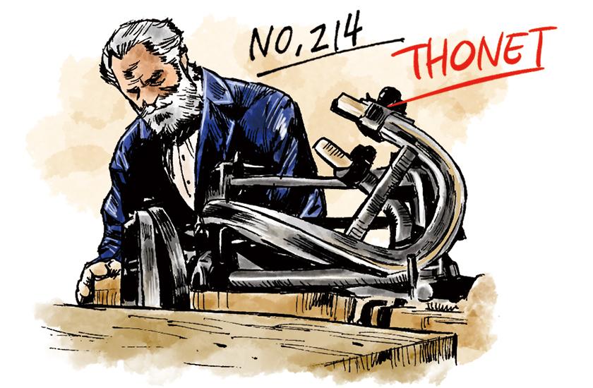 THONET トーネット No.214