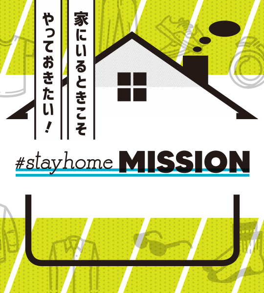 #stayhome MISSION